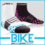 Compressport Pro Racing Bike Socks